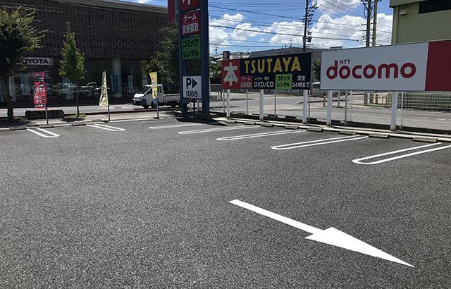 駐車場内の通行順路の案内