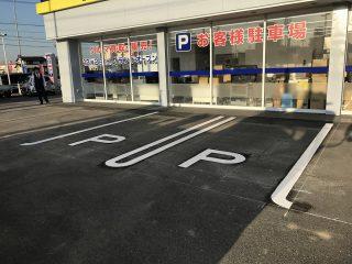 岡崎市 店舗様駐車場ライン工事