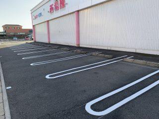 大治町 西松屋さま駐車場 塗り替え工事