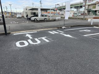 豊山町 企業様駐車場