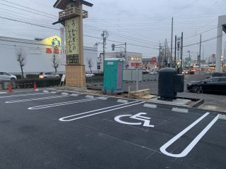 春日井市 店舗様駐車場ライン工事
