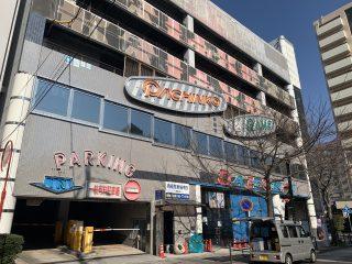 名古屋市名東区 パチンコ店様駐車場